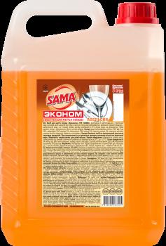 Средство для мытья посуды SAMA Апельсин 5 л (4820020263225)