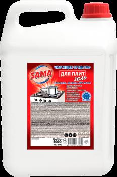 Очисний засіб SAMA гель для плит 5 л (4820020267179)