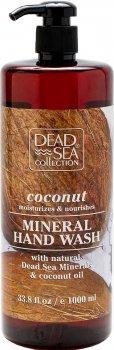 Жидкое мыло Dead Sea Collection с минералами Мертвого моря и маслом кокоса 1000 мл (7290102251728)