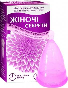 Менструальная чаша Женские секреты размер L (4820142437221)