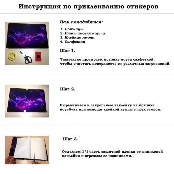"""Универсальная наклейка на ноутбук 15.6""""-13.3"""" 380х250 мм IdeaClock Кот-сова Матовая"""