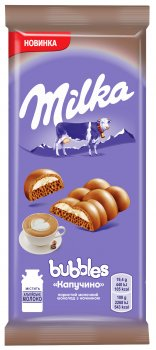 Упаковка шоколада Milka Bubbles пористого с начинкой со вкусом капучино 97 г х 22 шт (7622201404857)