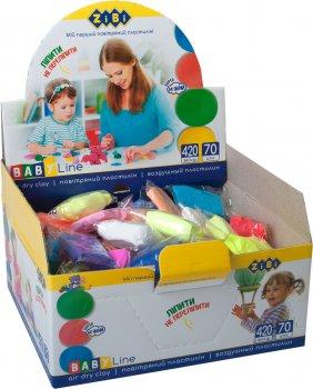 Набор воздушного пластилина ZiBi Baby Line 70 шт 24 цвета (ZB.6255) (4823078932785)
