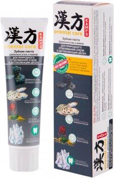 Зубная паста Modum Kampo Oriental Care Древесный уголь и жемчуг 100 г (4811230017920)