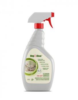 Чистящее средство для мягких поверхностей со свойством удаления запаха Step2Clean For Soft Surfaces 450мл