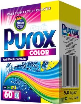Порошок для прання Purox Color 5 кг (4260353550072)