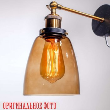 Бра loft Black/Coffee d14см