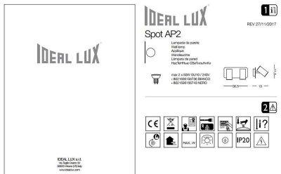 Спот Ideal SPOT Lux AP2 BIANCO (156736)