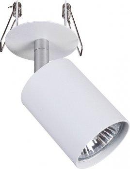 Світильник стельовий Nowodvorski EYE FIT 9396
