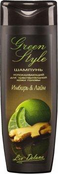 Шампунь Liv Delano Имбирь&Лайм Успокаивающий для чувствительной кожи головы 400 г (4811248002000)