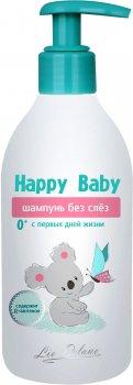 Шампунь Liv Delano Happy Baby без слез с первых дней жизни 300 г (4811248007531)