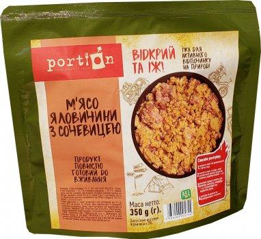 Упаковка м'яса яловичини Portion з сочевицею 350 г х 4 шт (1036000005744_2118000017466)