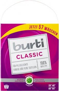 Стиральный порошок универсальный Burti 4.312 кг (4000196120656)