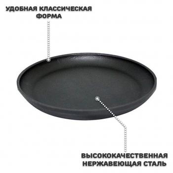Форма для піци 24 см Snt 70008