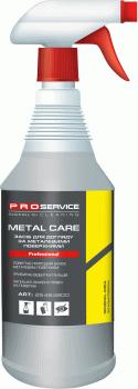 Засіб PRO service Metal Care для догляду за металевими поверхнями 1 л (4823071634136_25484800)