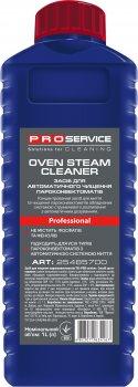 Средство PRO service Oven Steam Cleaner для автоматической чистки пароконвектоматов 1 л (4823071634167_25485700)