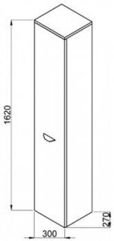 Пенал JIKA Olymp DeepH4541524345001 белый правосторонний