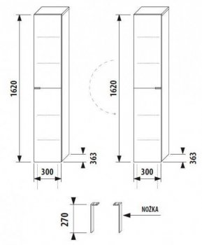 Пенал JIKA Tigo H4552640215001 30 см белый