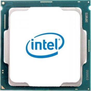 Процессор INTEL Core i7 8700 (CM8068403358316)