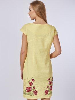 Плаття Mila Nova Ф-42а Жовте