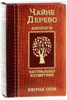 Эфирное масло Фармаком Чайное дерево 20 мл (4820025742008)
