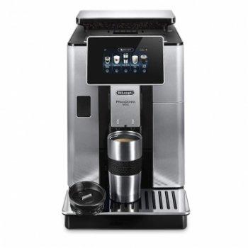 Кофемашина DeLonghi ECAM 610.74 MB