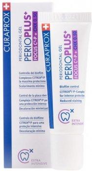 Гель для полости рта Curaprox PerioPlus+ Focuse содержит Citrox геалуроновую кислоту и 05% хлоргексидина 10 мл (7612412426625)