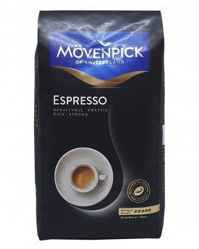 Кофе в зернах Movenpick Esspresso 500 г J.J.Darboven (86)