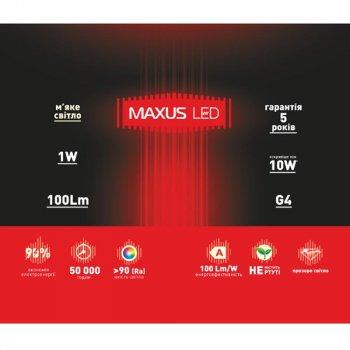 Лампа світлодіодна Maxus G4 (1W, 3000K, 12V, AC/DC) CR