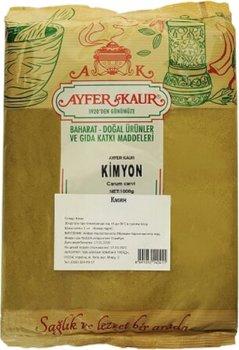 Тмин Ayfer Kaur 1 кг (8691052140411_8690985564820)