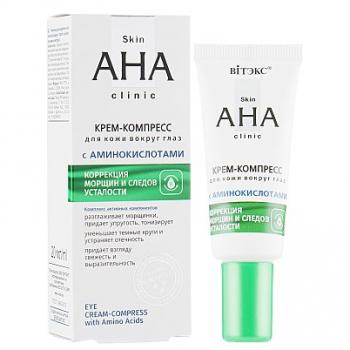 Крем-компрес для догляду за шкірою навколо очей з амінокислотами Витэкс AHA Clinic Eye Cream-Compress 20 мл