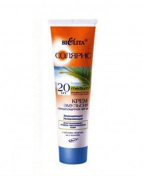 Солнцезащитная эмульсия Солярис Белита SPF20 для восстановления уровня увлажненности кожи 100 мл (4899151017828)