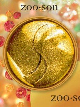 Гідрогелеві патчі під очі антивікові ZOO:SON CAVIAR ELASTICITY HYDRATING EYE MASK з екстрактом чорної ікри осетра ірландського моху золотом 60 шт