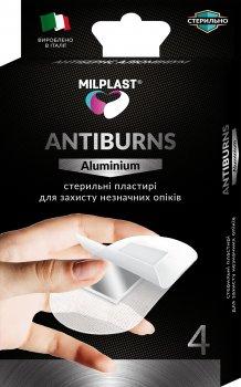 Пластырь медицинский Milplast AntiBurns Aluminium Стерильный для защиты от незначительных ожогов 4 шт (2 шт 7.5 x 7.5 см, 2 шт 7.5 x 10 см) (081096)