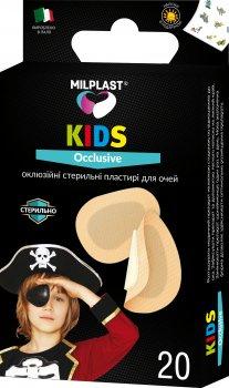 Пластырь медицинский Milplast Kids occlusive Стерильный для глаз 20 шт 6 х 5 см (119843)