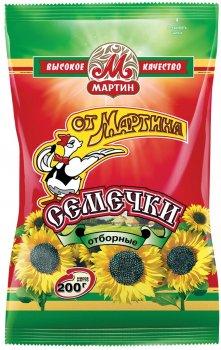 Упаковка насіння соняшнику смаженого Мартин Преміум добірне 200 г х 25 шт. (4814069000033)