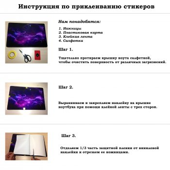 """Универсальная наклейка на ноутбук 15.6""""-13.3"""" 380х250 мм IdeaClock Графит, абстракция Матовый"""