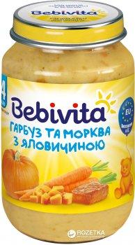 Упаковка овочево-м'ясного пюре Bebivita Гарбуз і морква з яловичиною з 4 місяців 190 г х 6 шт. (9007253404198)