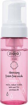 Очисна пінка Ziaja для нормальної шкіри 150 мл (5901887050049)
