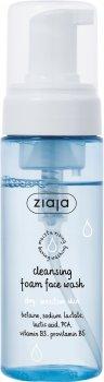 Очисна пінка Ziaja для сухої шкіри 150 мл (5901887050063)