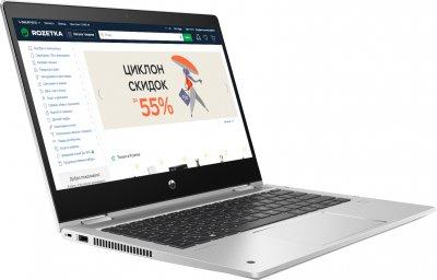 Ноутбук HP ProBook x360 435 G7 (8RA64AV_V1) Pike Silver