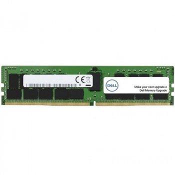 Модуль пам'яті для сервера DDR4 32GB ECC RDIMM 2933MHz 2Rx4 1.2 V CL21 Dell (AA579531)