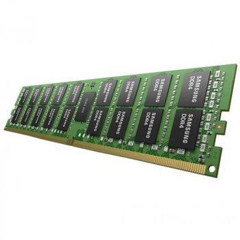 Модуль памяти для сервера DDR4 16GB ECC RDIMM 2666MHz 1Rx4 1.2V CL19 Samsung (M393A2K40BB2-CTD7Y)