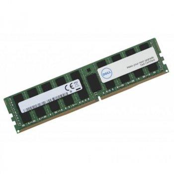 Модуль пам'яті для сервера DDR4 32GB ECC RDIMM 2666MHz 2Rx4 1.2 V CL19 Dell (370-ADNF)
