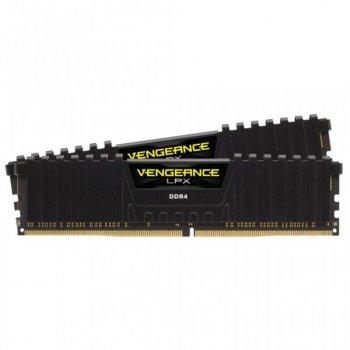 Модуль памяти для компьютера DDR4 16GB (2x8GB) 4400 MHz Vengeance LPX Black CORSAIR (CMK16GX4M2K4400C19)
