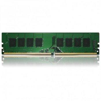 Модуль памяти для компьютера DDR4 4GB 2133 MHz eXceleram (E40421A)