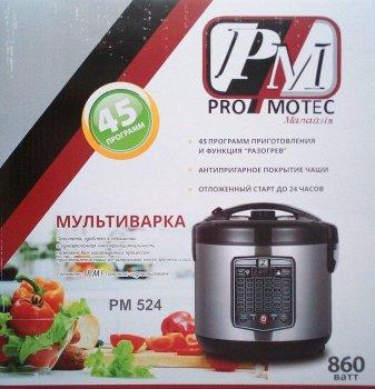 Мультиварка Promotec Pm 524 5 л 45 програм (par_PM 524)