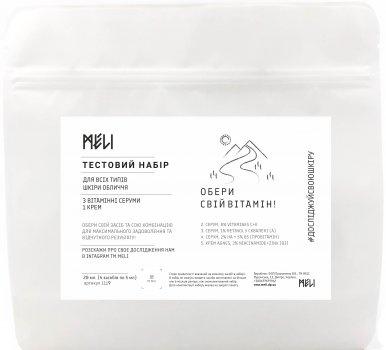 Тестовый набор Meli Что нужно твоей коже выбери свой витамин 4 тестеров по 4 мл (ROZ6400100742)