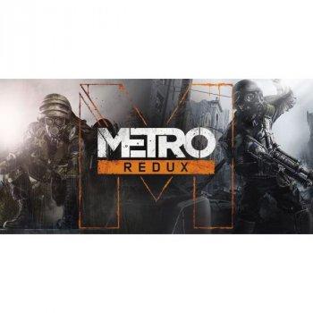 Metro 2033: Redux/Метро 2033: Возвращение (русская версия) (Nintendo Switch)