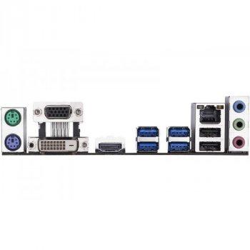 Gigabyte B450M Gaming Socket AM4